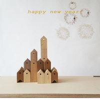 Zin in een nieuw jaar Hoeked