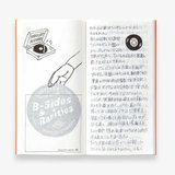 TRC B Sides & Rarities super light paper
