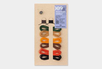 Traveler's notebook - repair kit-reserve elastieken refill 009