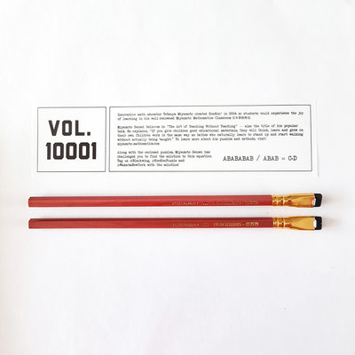 Palomino Blackwing Volumes Vol. 10001 KenKen®