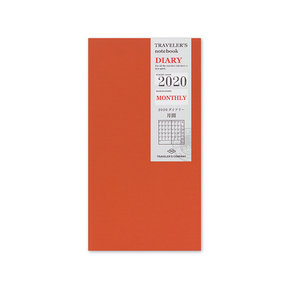 Travelers Notebook 2020 diary monthly