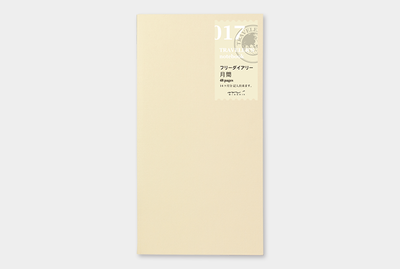 Travelers Notebook refill 017 free diary
